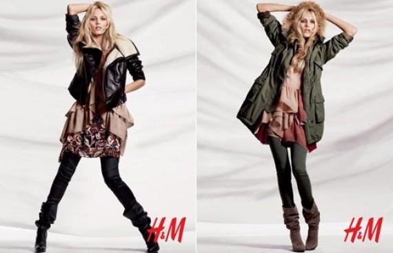 H&M магазин Екатеринбург - официальный сайт и интернет магазин H&M