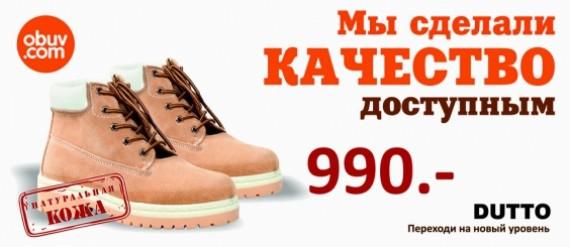Данный производство обуви ростов сомневаться
